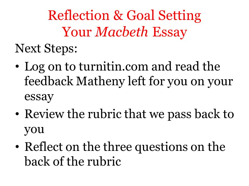 setting goals essay