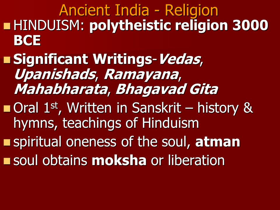 The Power of the Vedas- The Spiritual Guide That Was 5500 Years In The Making.</center></p><p><center><a href=