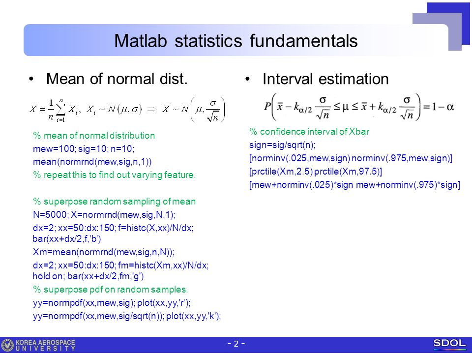 functions in matlab pdf