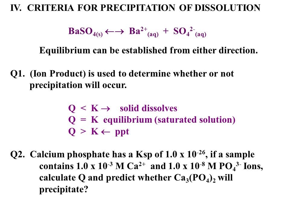 SOLUBILITY I. Saturated Solution BaSO 4(s)  Ba 2+ (aq) + SO 4 ...