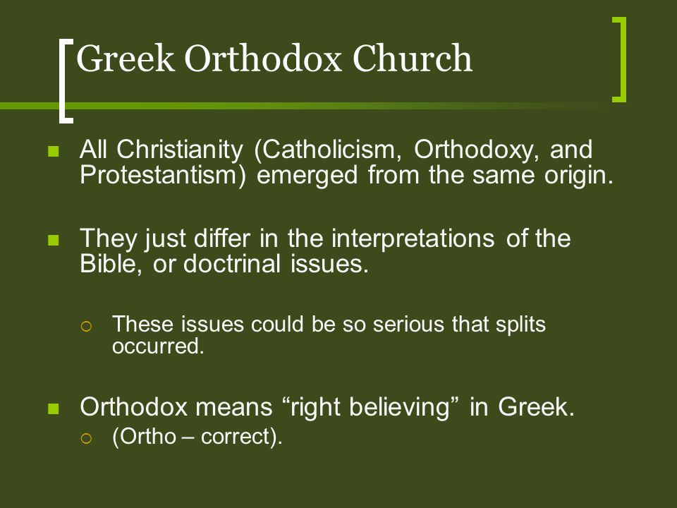 Greek Orthodox Church All Christianity (Catholicism, Orthodoxy, and Protestantism) emerged from the same origin.