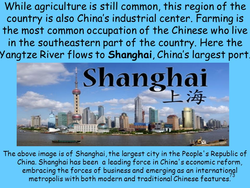 73 While agriculture is still common, this region of the country is also China's industrial center.