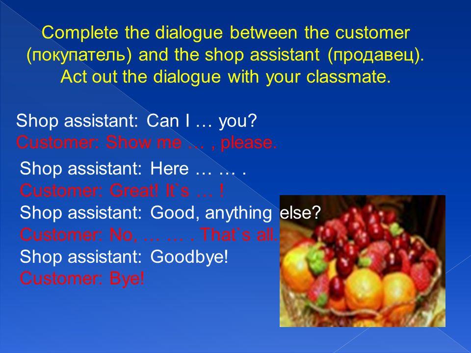 dialogue between a vendor and a buyer