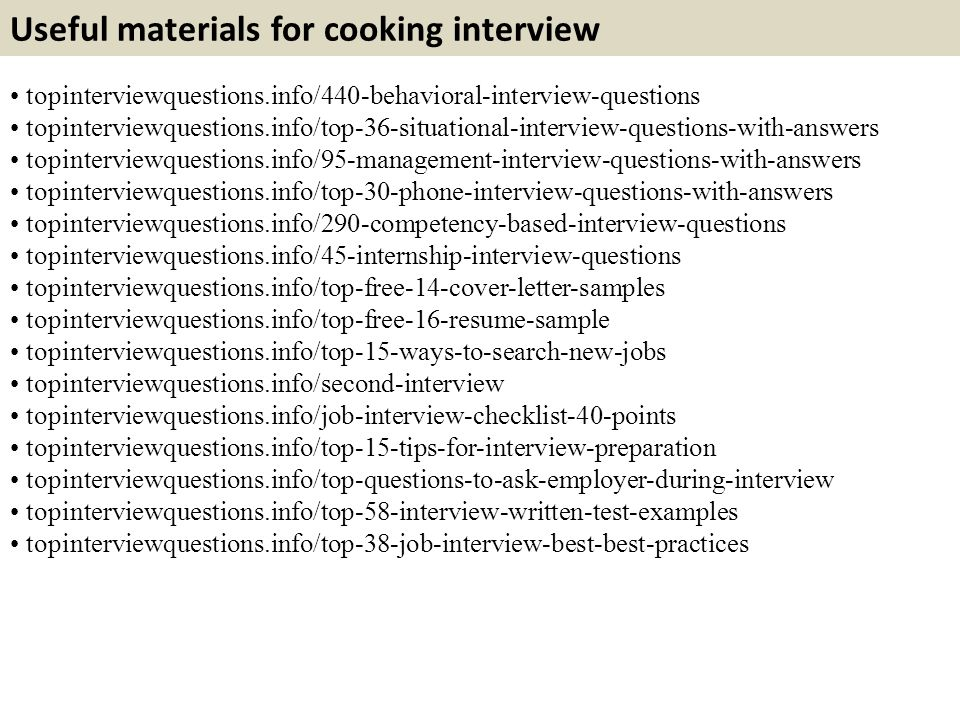 Marvelous A Loaded Question. 11 Useful Materials For Cooking Interview ...