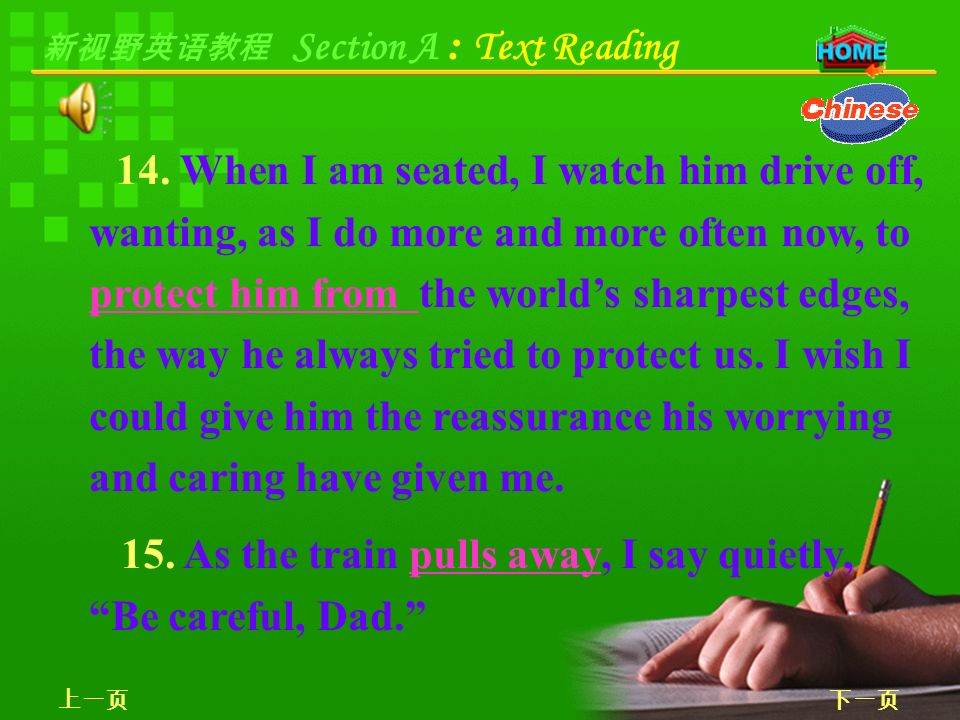 新视野英语教程 Section A : Text Reading 13.