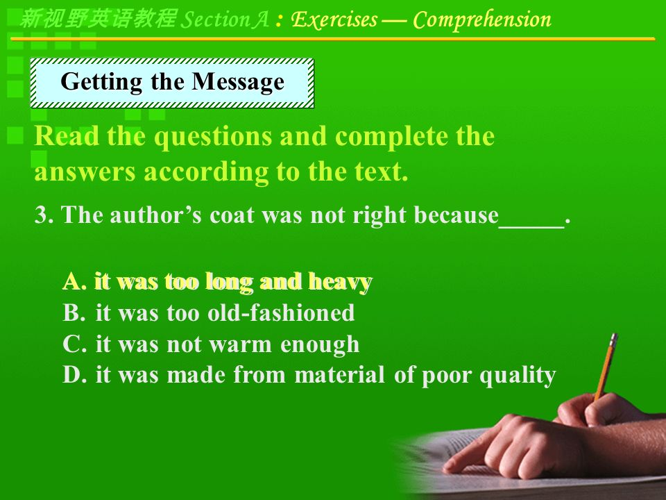 新视野英语教程 Section A : Exercises — Comprehension 2.