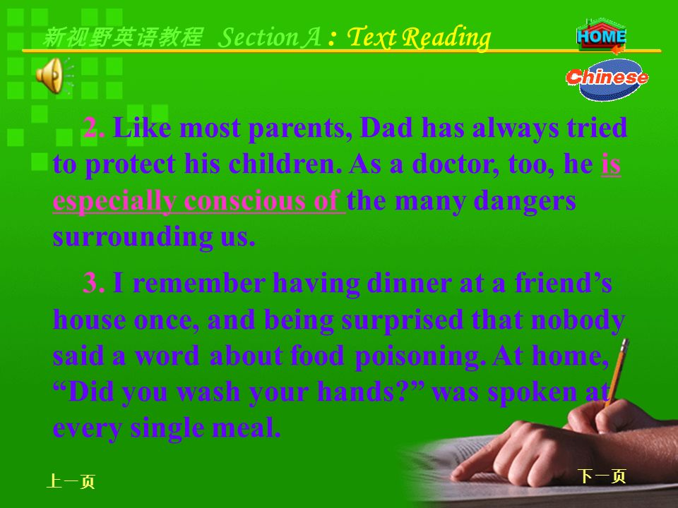 新视野英语教程 Section A : Text Reading Father Dearest 1.