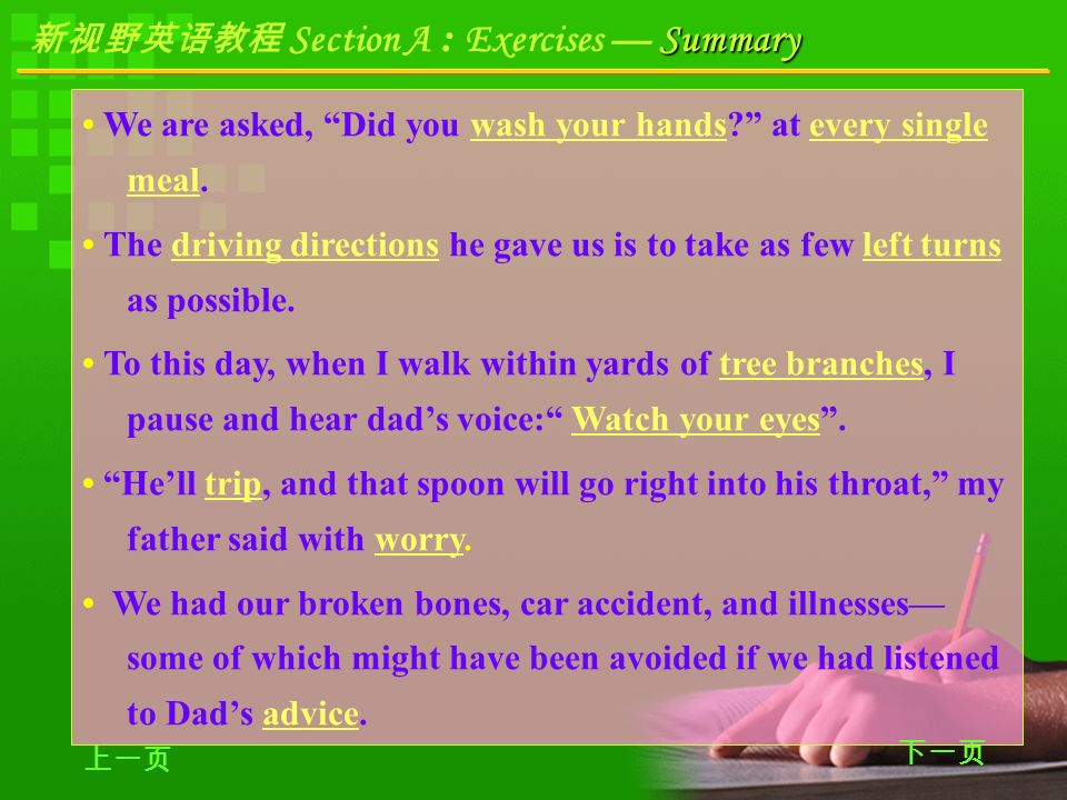 Summary 新视野英语教程 Section A : Exercises — Summary Using Topic-related Terms All of the following underlined words and expressions are related to the things in your daily life.