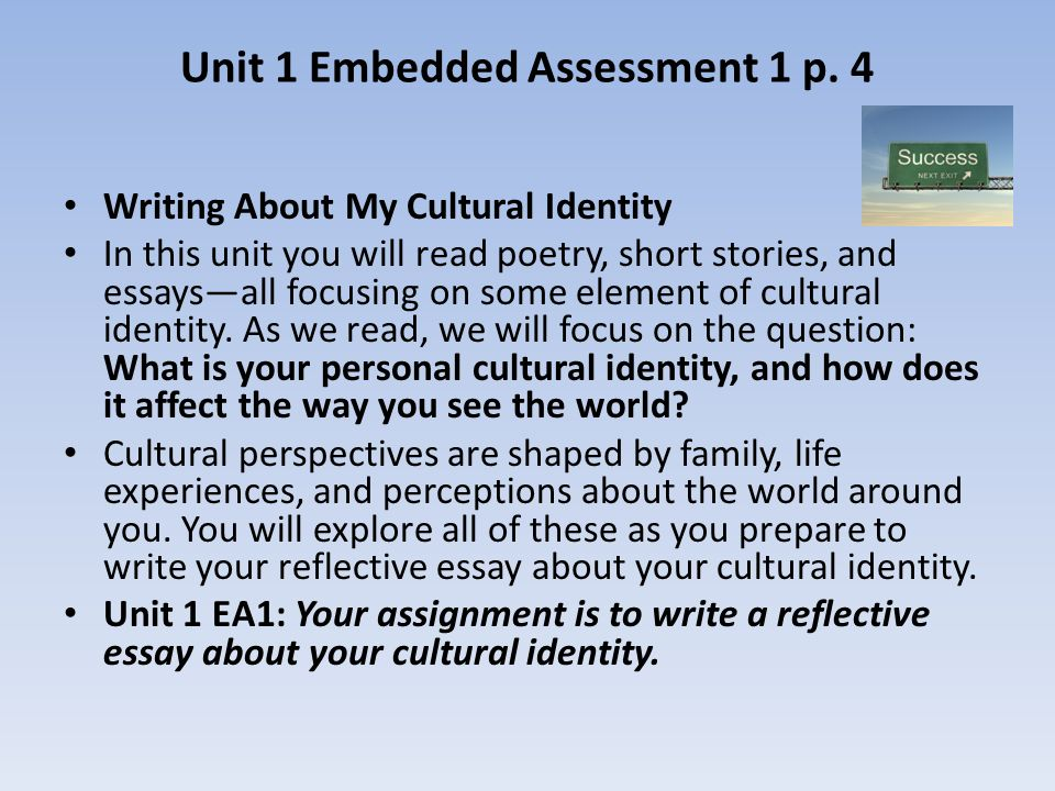 english ii daily warm up the title of one of the  writing about my cultural identity in this unit you will poetry short stories