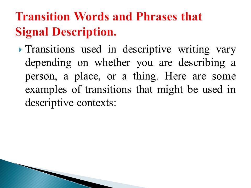 Descrptive Essay