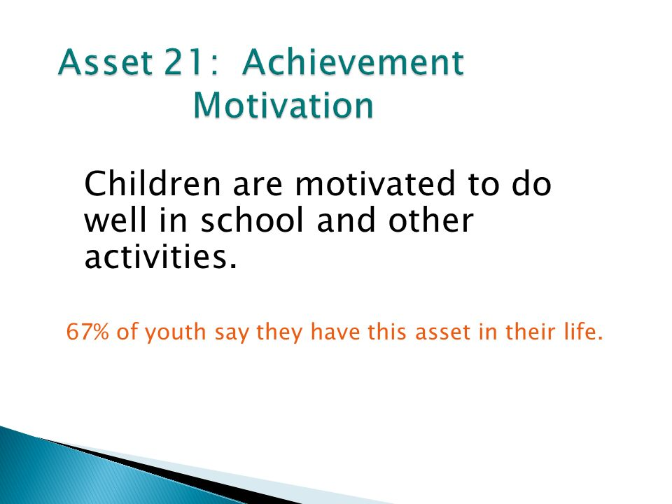 Children are motivated to do well in school and other activities.
