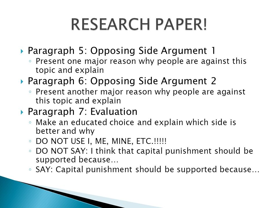 argument essays for english