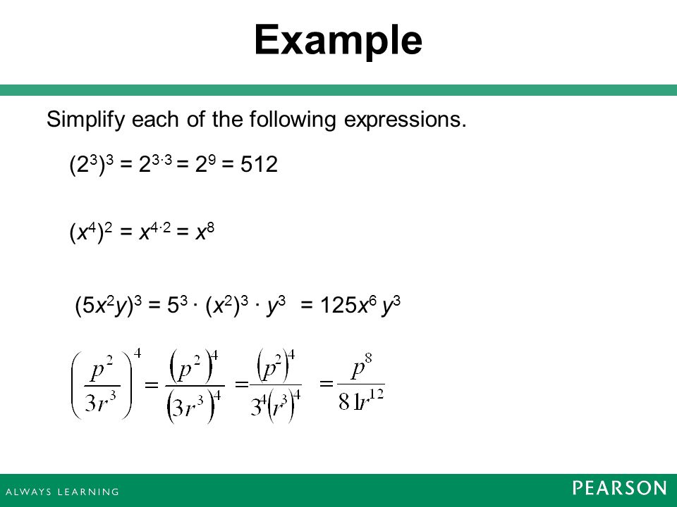 Simplify each of the following expressions.