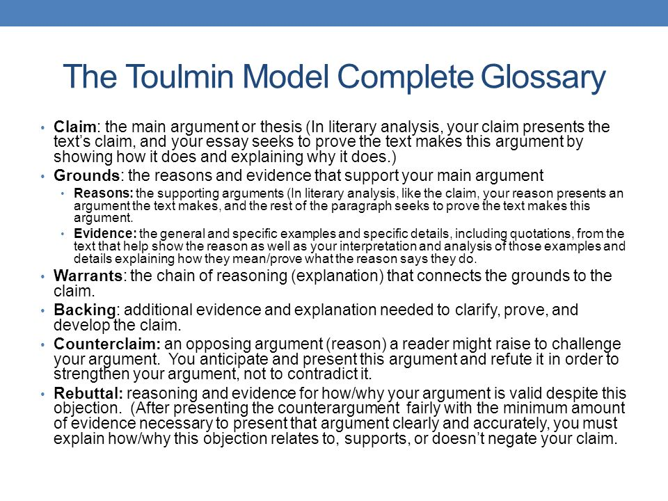 the toulmin model amp essay amp paragraph structure for literary the toulmin model complete glossary claim - Toulmin Analysis Essay Example
