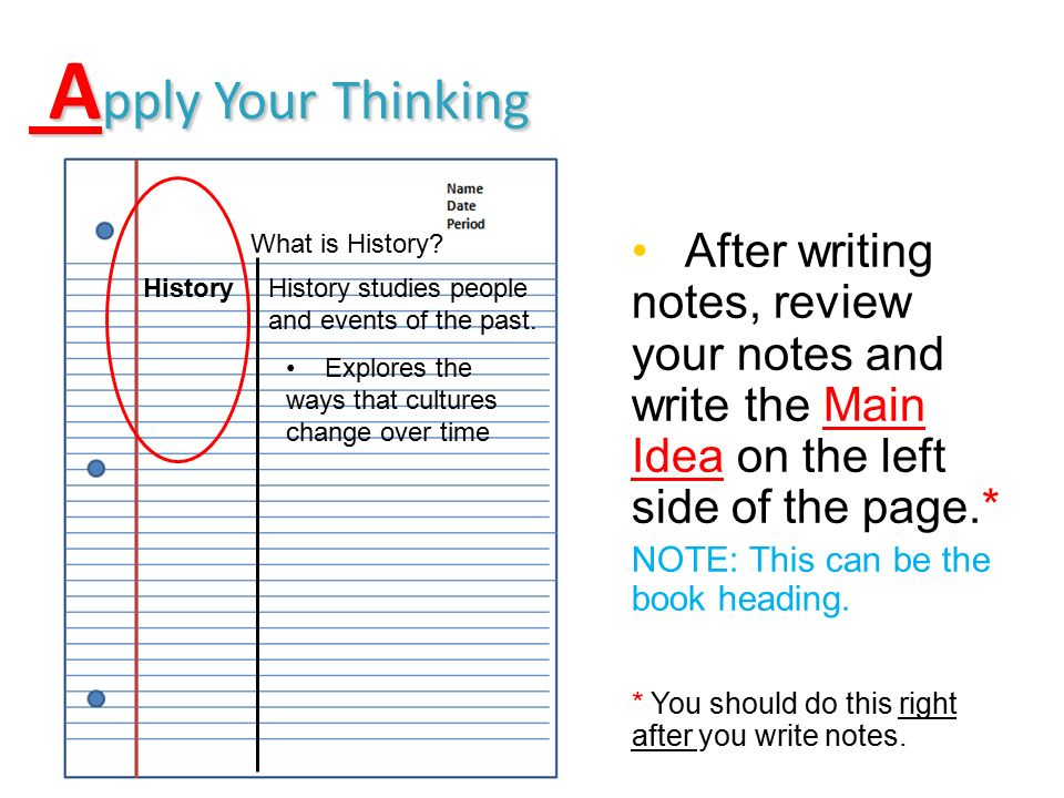 A pply Your Thinking A pply Your Thinking After writing notes, review your notes and write the Main Idea on the left side of the page.* NOTE: This can be the book heading.