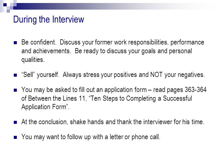 interview follow up phone call