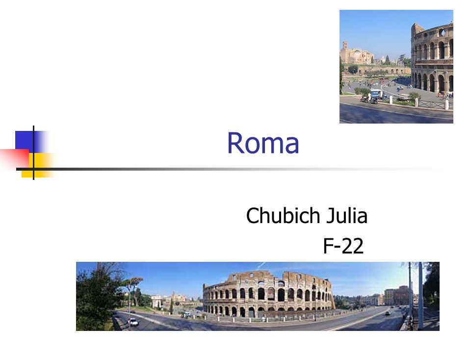 Roma Chubich Julia F-22