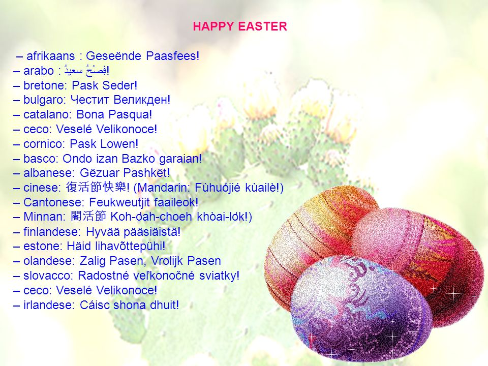 HAPPY EASTER – afrikaans : Geseënde Paasfees. – arabo : فِصْحُ سعيدُ.