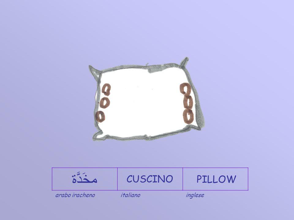 سَرِير LETTOBED araboitalianoinglese