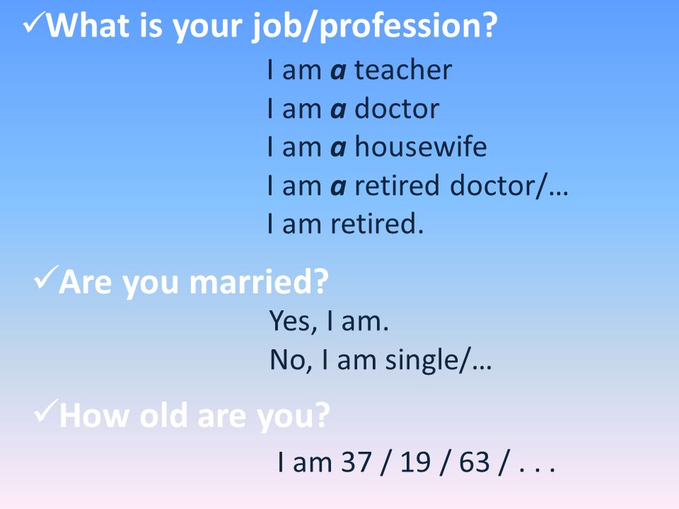 What is your job/profession.