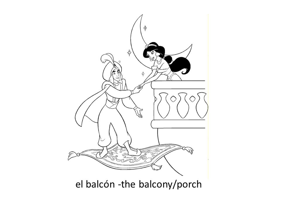 el balcón -the balcony/porch