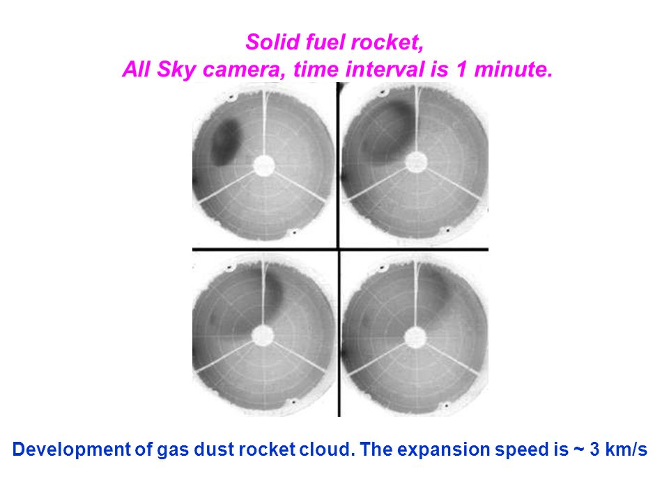 Solid fuel rocket, All Sky camera, time interval is 1 minute.
