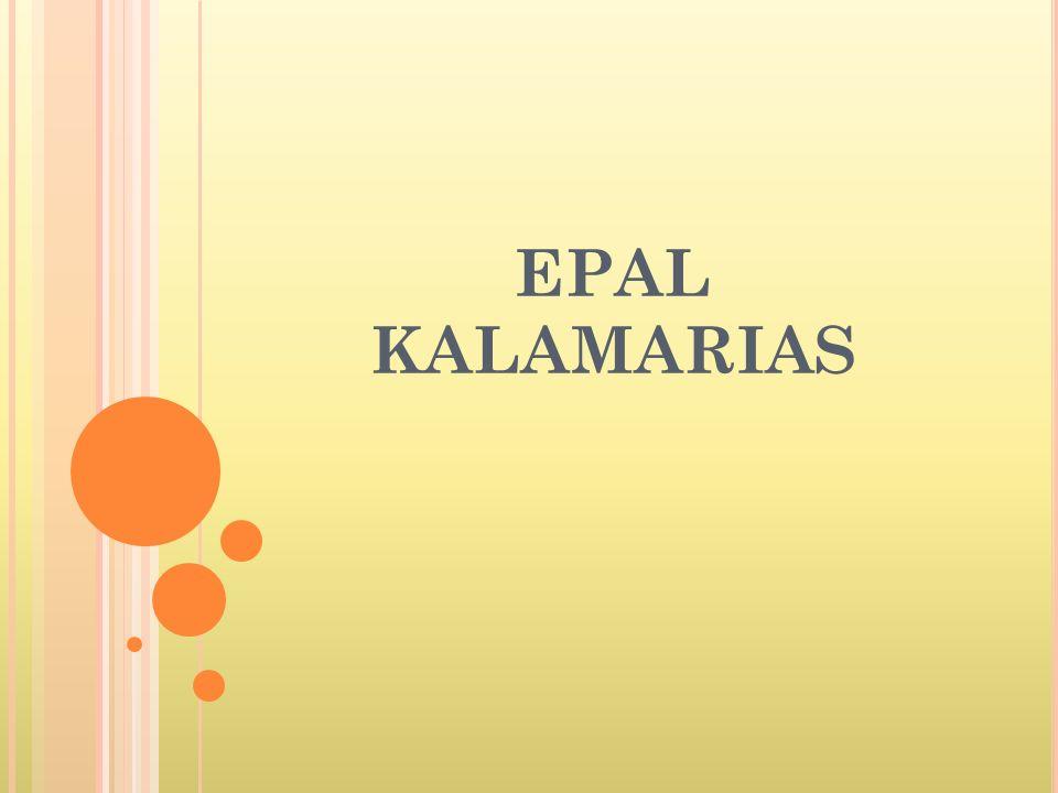 EPAL KALAMARIAS