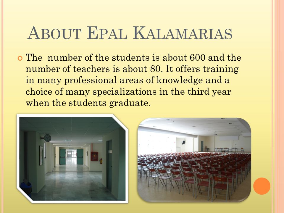 A BOUT E PAL K ALAMARIAS The number of the students is about 600 and the number of teachers is about 80.