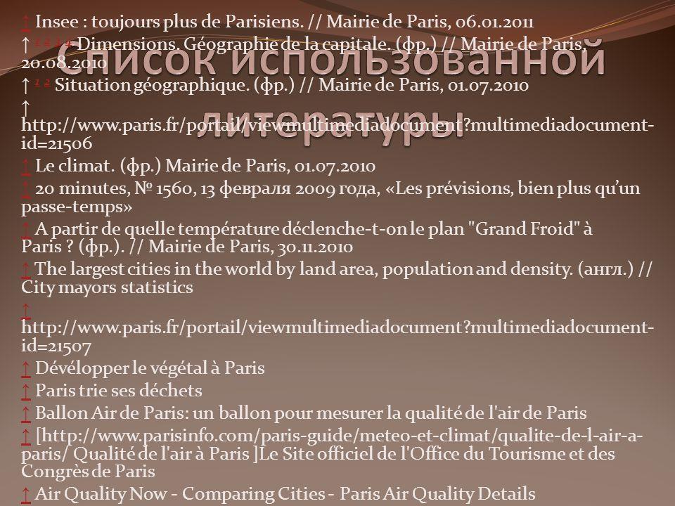 Insee : toujours plus de Parisiens.// Mairie de Paris, 06.01.2011 1 2 3 4 Dimensions.