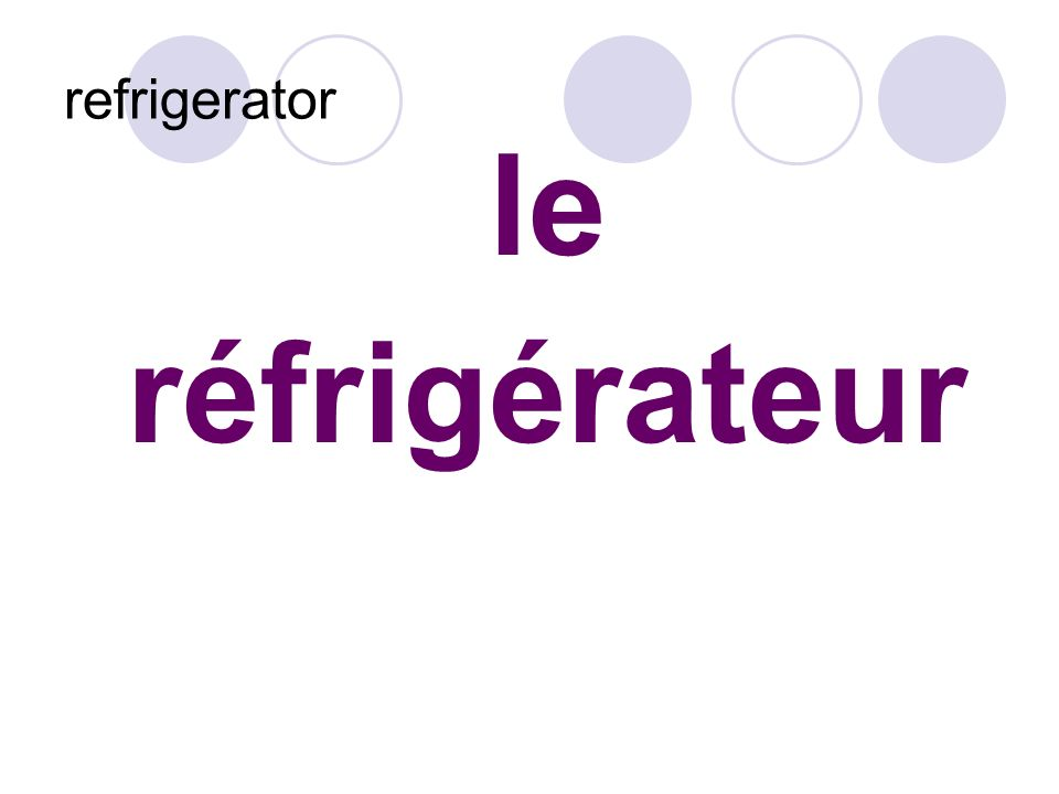 le réfrigérateur refrigerator
