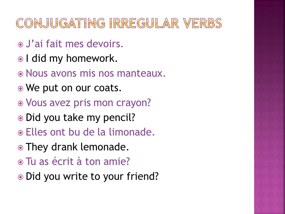 Can somebody help me with my french homework, its an essay.?