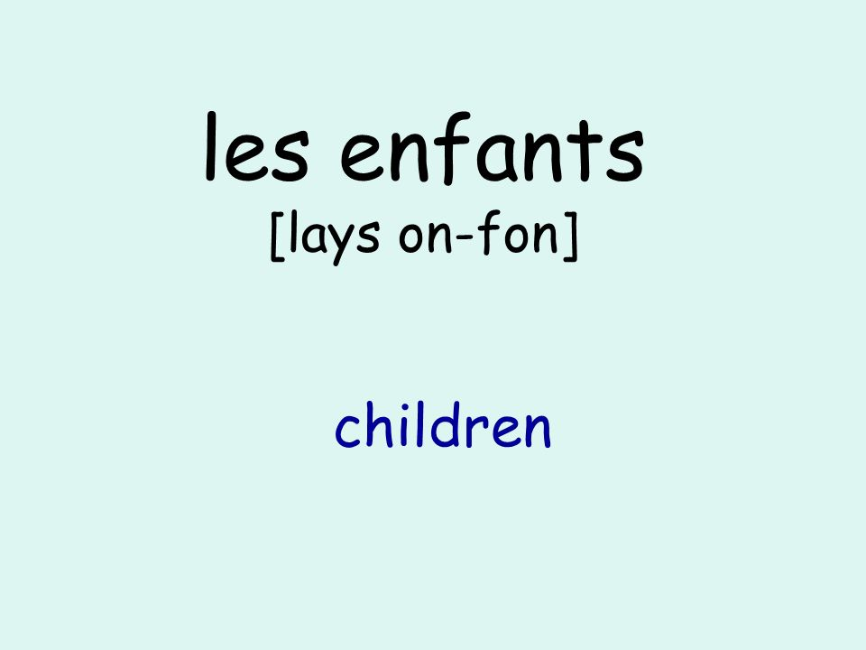 les enfants [lays on-fon] children