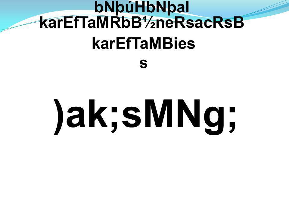 )ak;sMNg; karEfTaMBies s bNþúHbNþal karEfTaMRbB½neRsacRsB