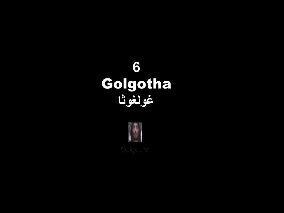 6 Golgotha غولغوثا