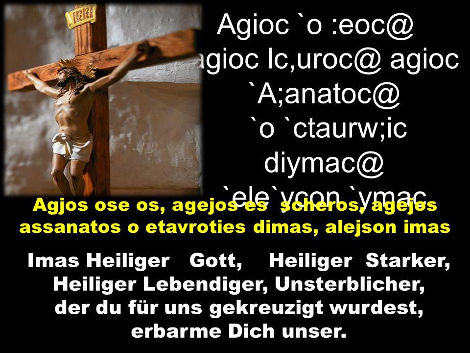 Agioc `o :eoc@ agioc Ic,uroc@ agioc `A;anatoc@ `o `ctaurw;ic diymac@ `ele`ycon `ymac.