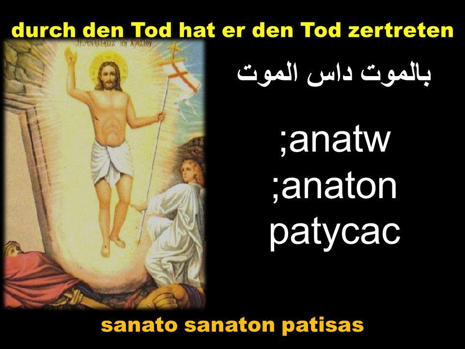 بالموت داس الموت durch den Tod hat er den Tod zertreten ;anatw ;anaton patycac sanato sanaton patisas