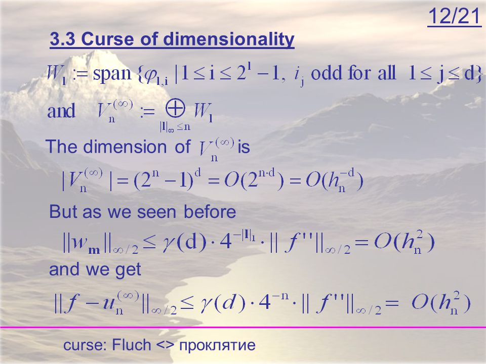 12/21 3.3 Curse of dimensionality The dimension of is But as we seen before curse: Fluch <> проклятие and we get