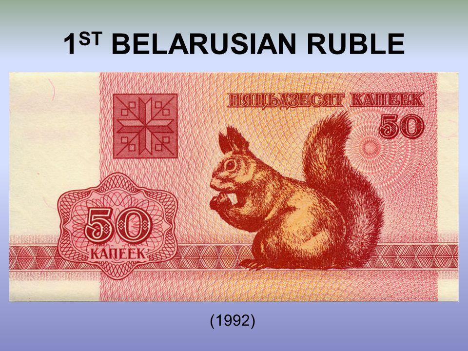 1 ST BELARUSIAN RUBLE (1992)