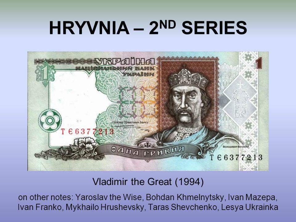 HRYVNIA – 2 ND SERIES Vladimir the Great (1994) on other notes: Yaroslav the Wise, Bohdan Khmelnytsky, Ivan Mazepa, Ivan Franko, Mykhailo Hrushevsky,