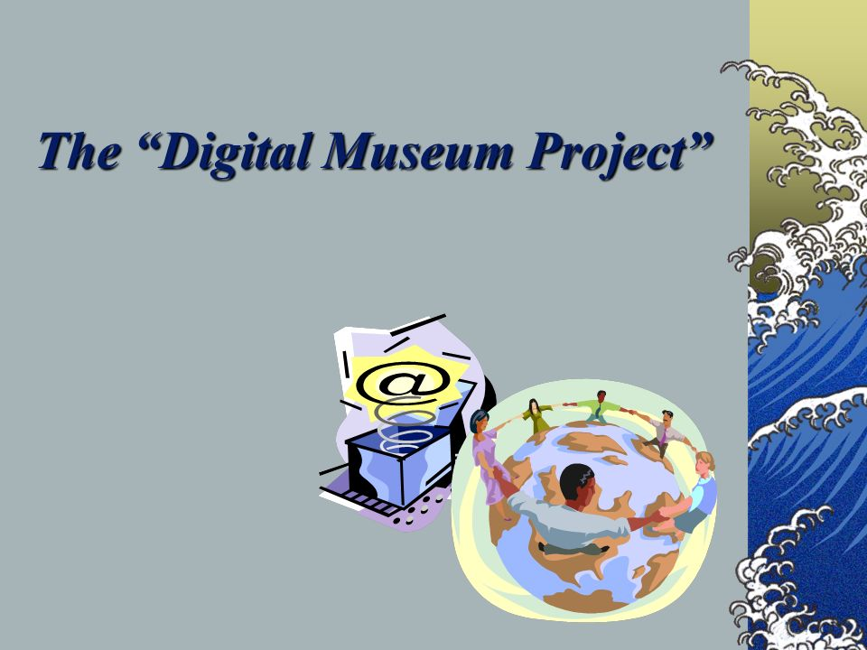 The Digital Museum Project