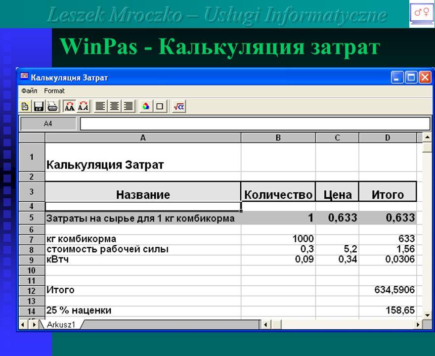 WinPas - Калькуляция затрат