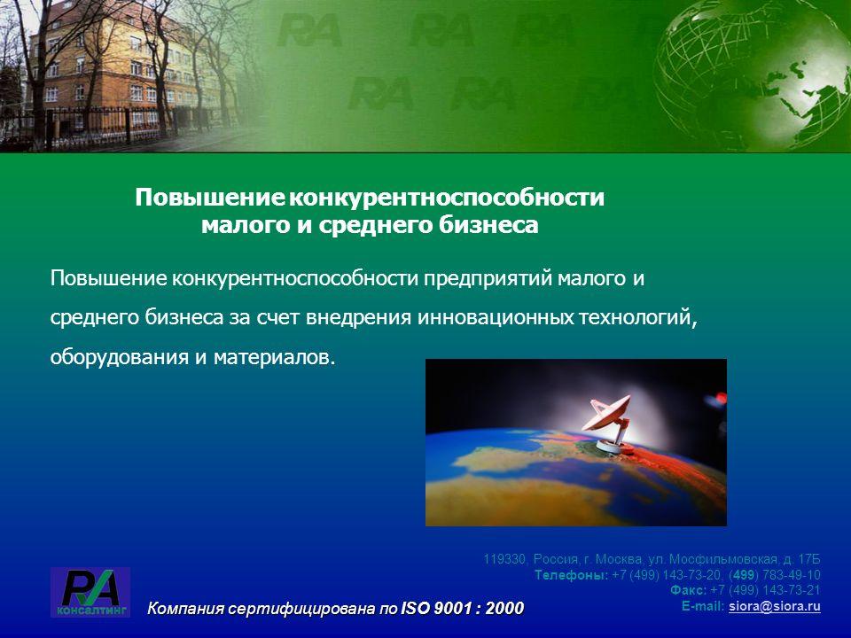 Схема проезда: 119330, Россия, г.Москва, ул. Мосфильмовская, д.