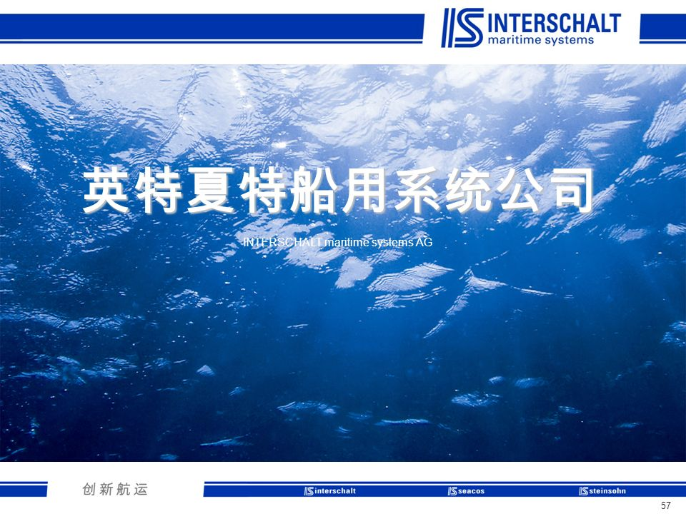 57 INTERSCHALT maritime systems AG