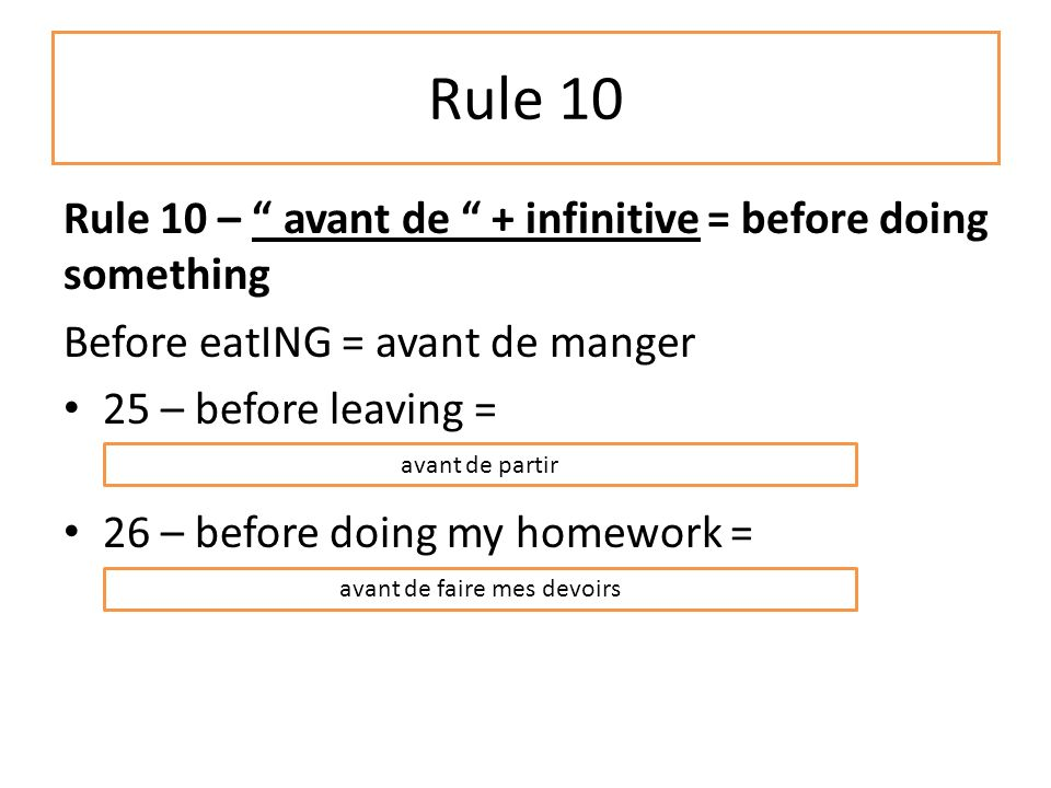 Rule 9 Use a variety of justifications 22 – because it is my dream = ………………………………………………….