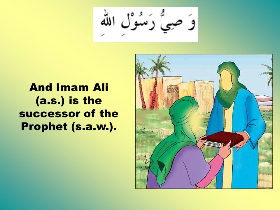 After Prophet Muhammad (s.a.w.) died and went back to Allah, Imam Ali (a.s.) was the teacher of the Muslims.