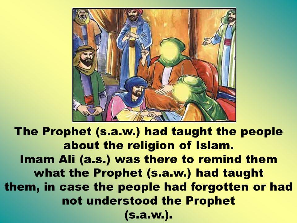 Prophet Muhammad (s.a.w.) was the last Prophet