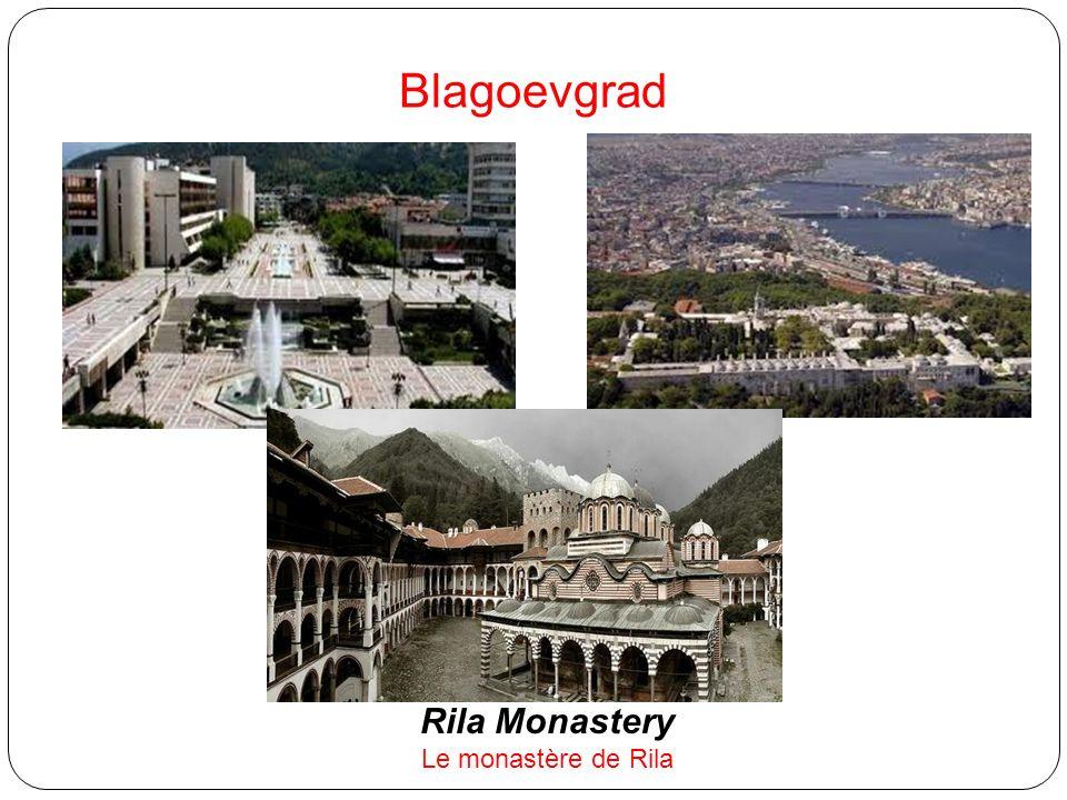 Blagoevgrad Rila Monastery Le monastère de Rila
