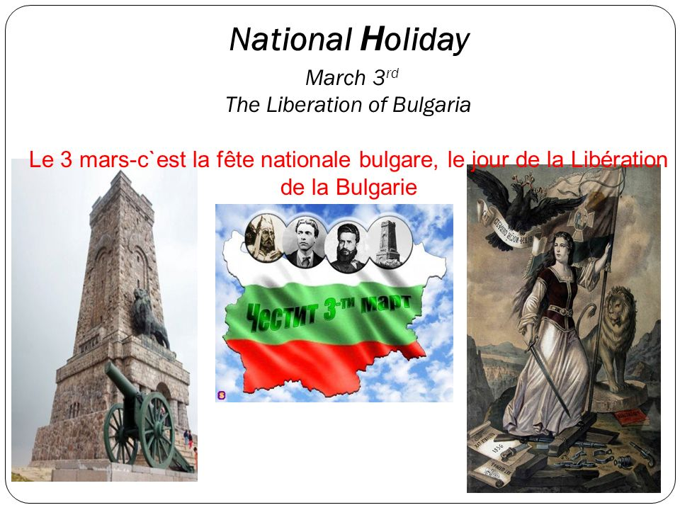 National Н oliday March 3 rd The Liberation of Bulgaria Le 3 mars-c`est la fête nationale bulgare, le jour de la Libération de la Bulgarie