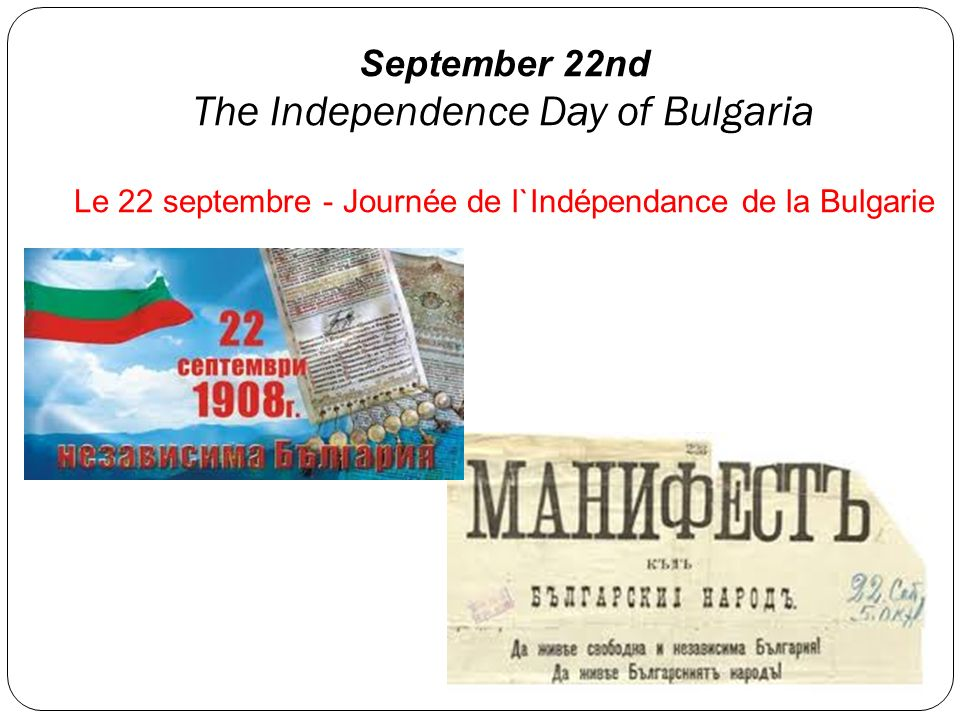 September 22nd The Independence Day of Bulgaria Le 22 septembre - Journée de l`Indépendance de la Bulgarie