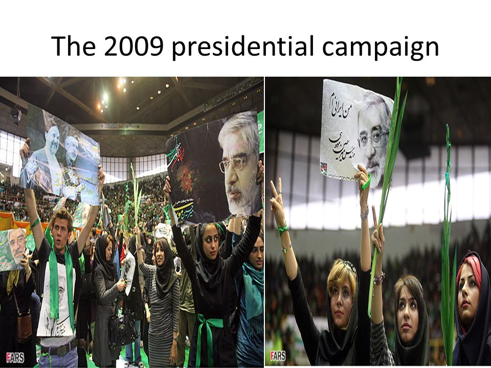 The 2009 presidential campaign